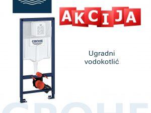 Grohe Rapid SL ugradni vodokotlić, bez tipke 38528001