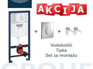 Grohe Rapid SL ugradni vodokotlić, sa hrom ovalnom tipkom, 10 godina garancije 38721001